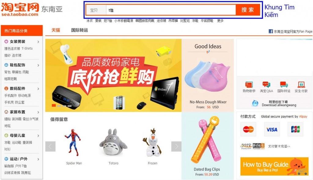 Taobao-Khung-Tim-Kiemh